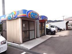 東長崎農協01-3