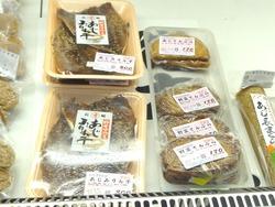 みさき駅さんわ02-3