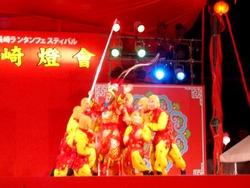 浙江 劇団08-2