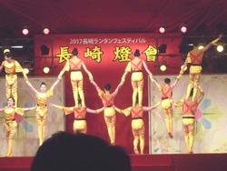 重慶雑技04-3