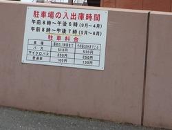原爆資料館01-2