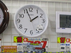 時計02-2