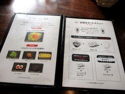麺也オールウェイズ01-5