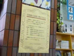 鳴滝高校02-2