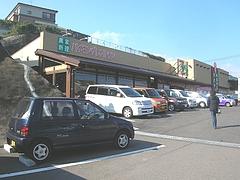 旬家時津店01