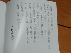 暮らしの手帖01-2
