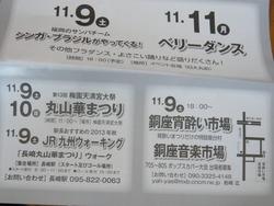 P1290853