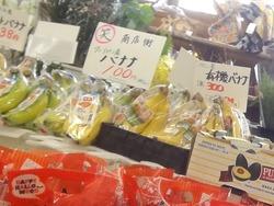 100円商店街01-8