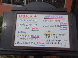 いち望02