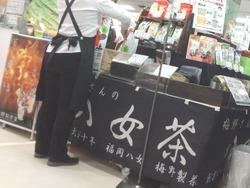 駅弁大会01-6
