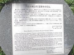 穴弘法奥の院07