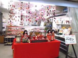大村ひな祭り01-8