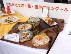 食の博覧会03