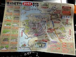 大村地図01