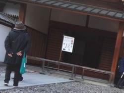歴史文化博物館01
