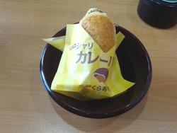 くら寿司002-4