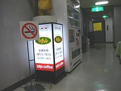 NHK-07