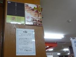 駅前03-4