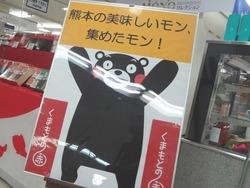 長崎浜屋01-2