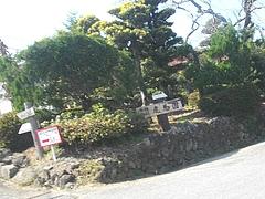 虎馬園03-4