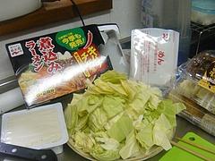 煮込みラーメン01-2