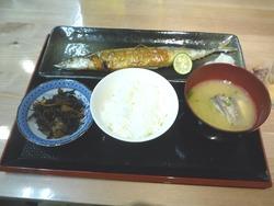 濱中水産03