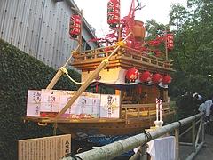 八坂町 南蛮船