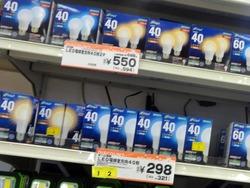 LED電球01-2