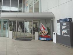 ボートレース大村01-3