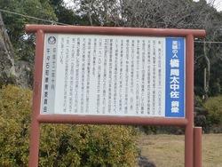 橘神社01-5