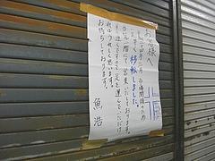 恵美須市場04
