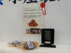 水産加工振興祭03-5