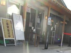 諫早神社01-8