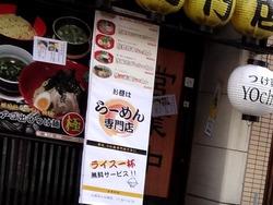 長崎駅前02-6