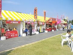 ハーレー2010-09