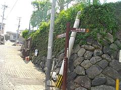 中小島01-5