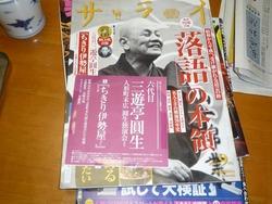 時津図書館02