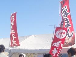 三海海鮮まつり02-2