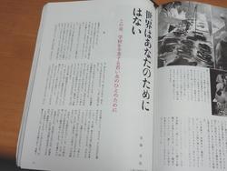 暮らしの手帖03