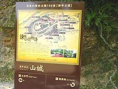 眼鏡橋03-2