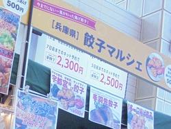 あげぱく02-3