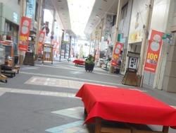 大村商店街02-2