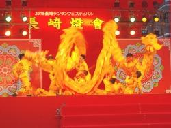 浙江 劇団01-6