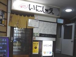 こころ01-6