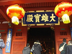 崇福寺05