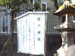 諏訪神社01-3