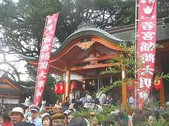 若宮神社02-1