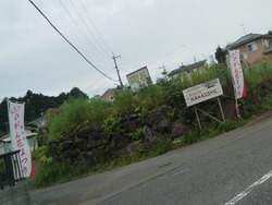 鉢巻山01-4