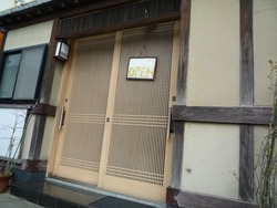 たがみ商店01-3