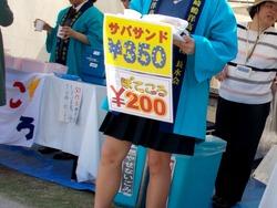長崎帆船まつり03-3